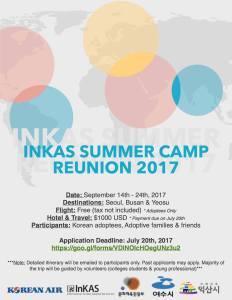 Inkas Summer Camp - Reunion 2017