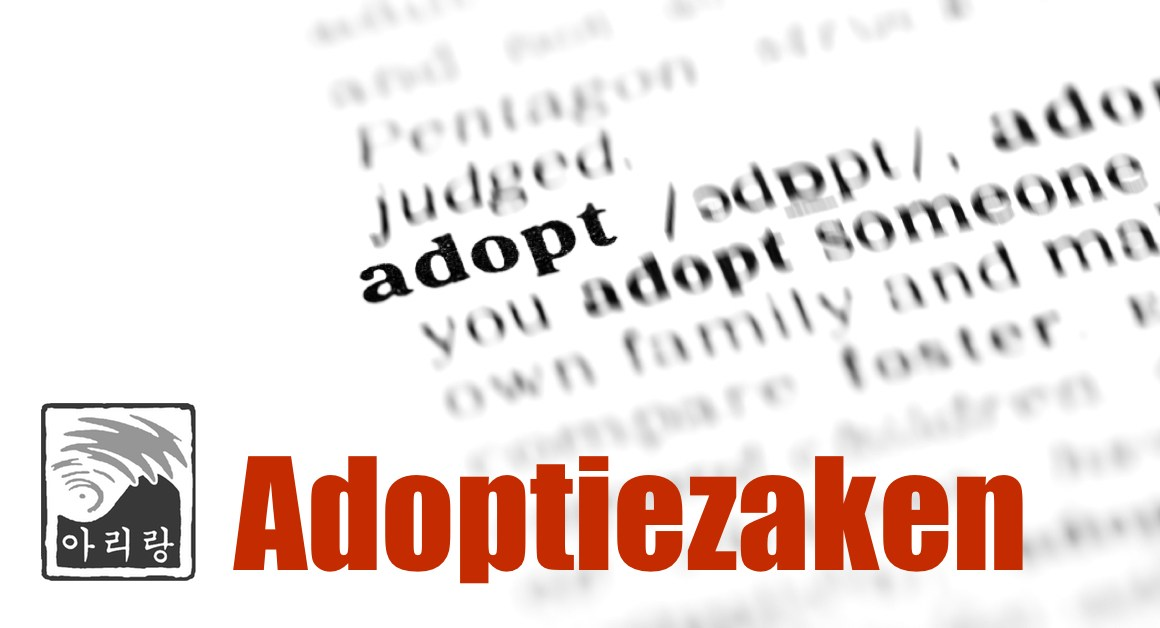 Arierang Adoptiezaken | Arierang Adoption Affairs
