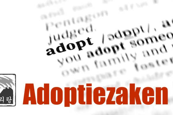 Adoptiezaken middag 4 november is GRATIS! Meld je snel aan via events@arierang.nl