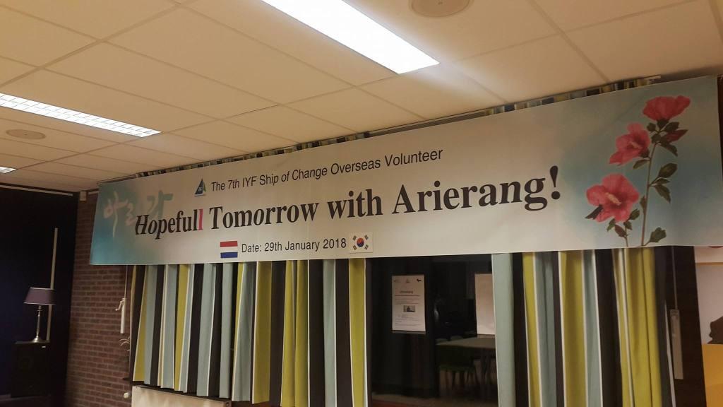 banner IYF avond