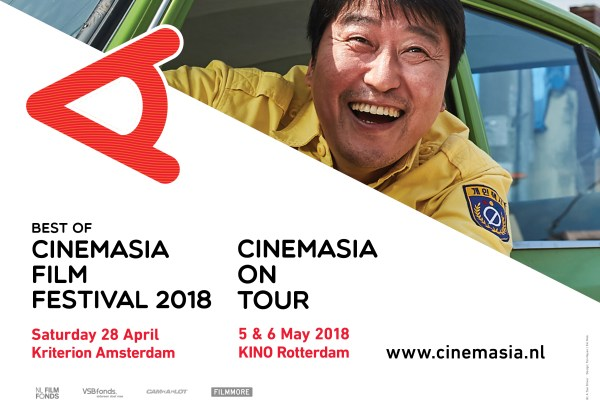 Best of CinemAsia 2018, CinemAsia on Tour & CinemAsia Rainbow Karaoke