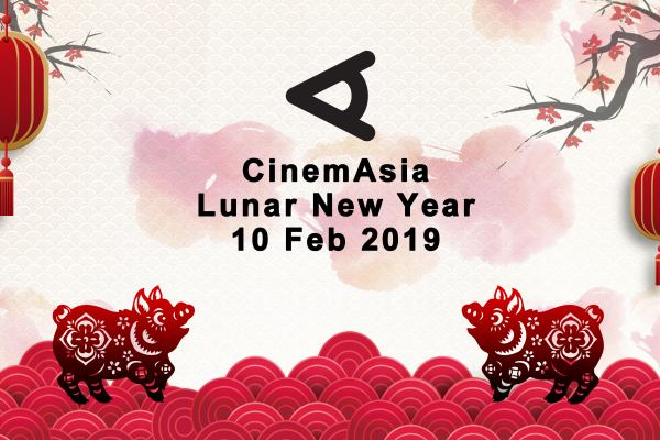CINEMASIA LUNAR NEW YEAR VIERING OP 10 FEBRUARI 2019