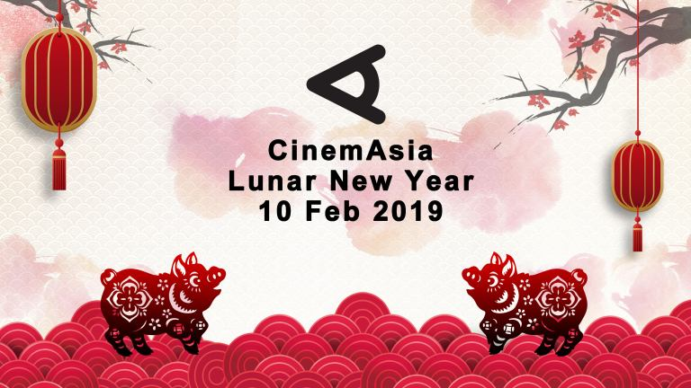 CINEMASIA LUNAR NEW YEAR VIERING OP 10 FEBRUARI 2019