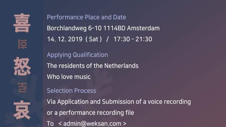 2019 Year-End concert zaterdag 14 december