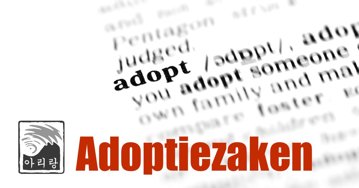 Adoptiezaken