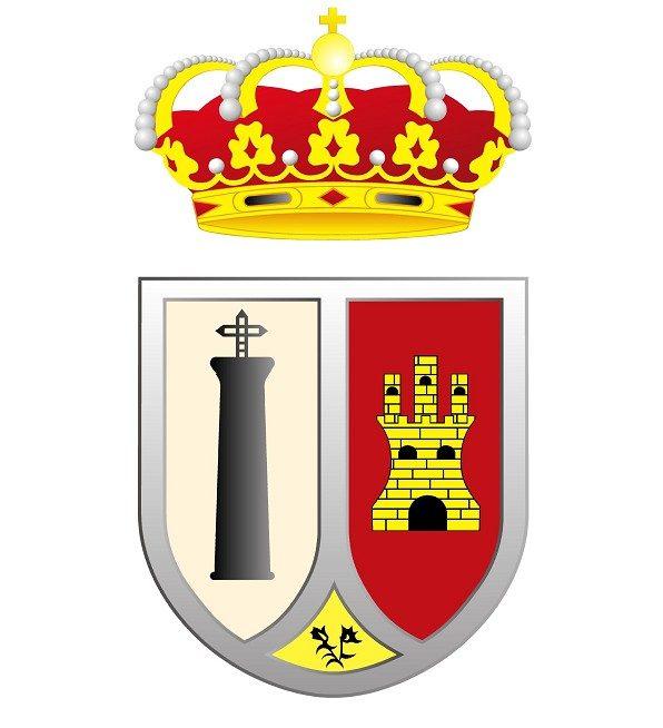 CONVOCATORIA AUXILIAR ADMINISTRATIVO Ayuntamiento de Cártama (Málaga)