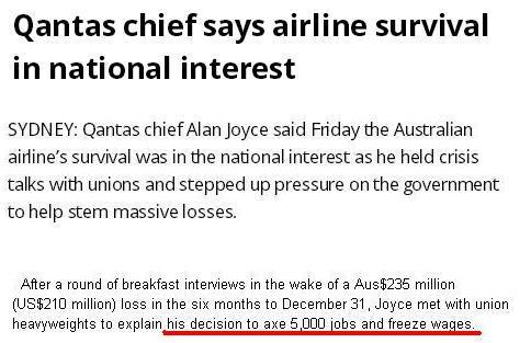 Qantas-rugi