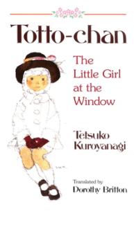 Resensi buku totto chan, review buku totto chan, download buku totto chan