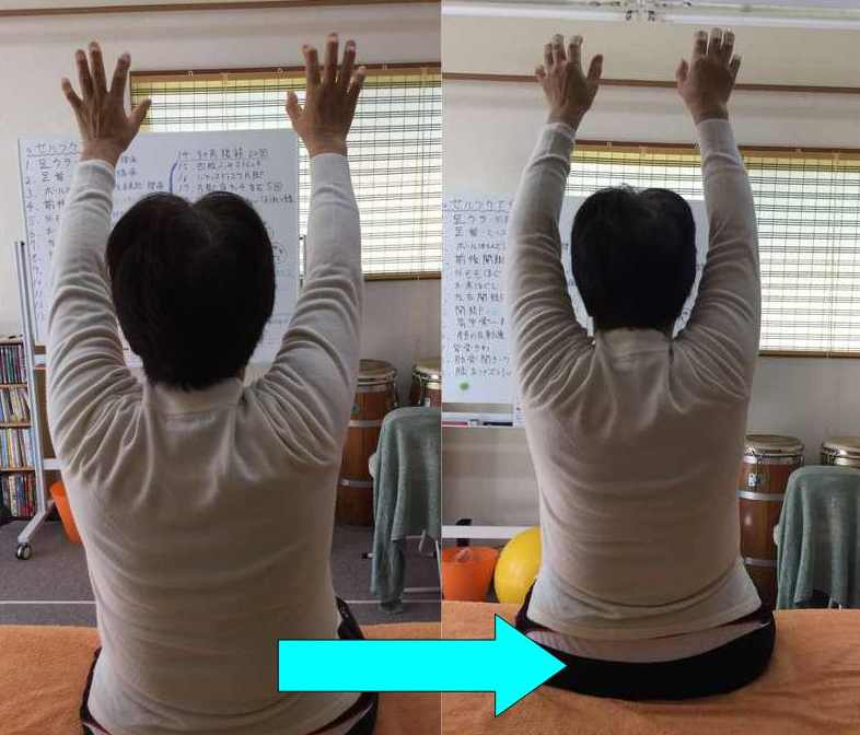 横須賀整体肩の可動域変化