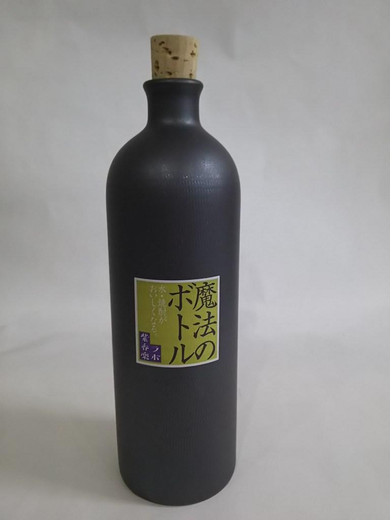 魔法のボトル