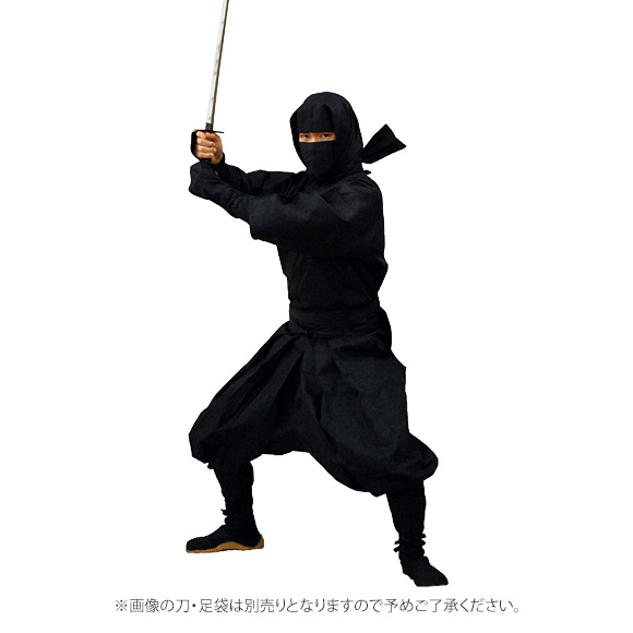 Authentic Ninja Clothing | Arigato! from Japan