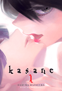 kasane_1_1024x1024