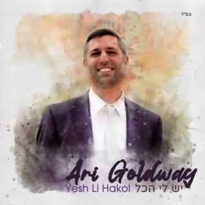 Yesh Li Hakol cover