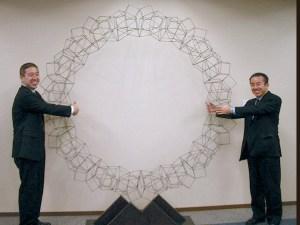 平野米三 「日輪」 200×230×30cm