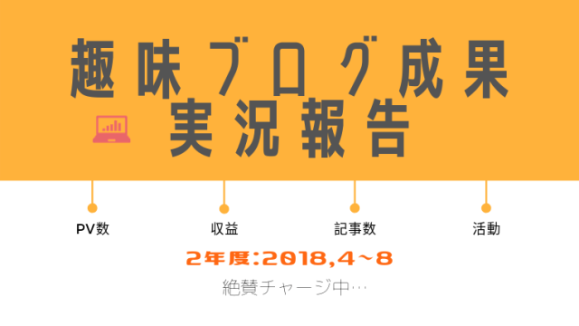 20184-8