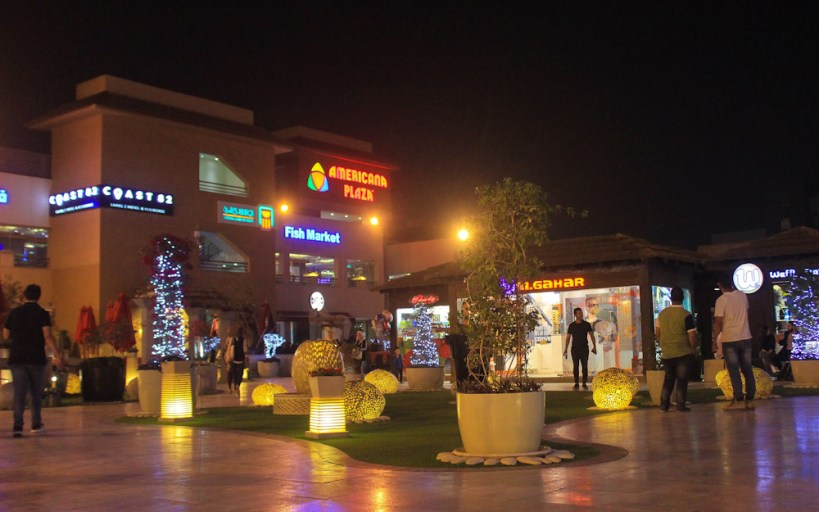 American Plaza in Sheikh Zayeed City at night..