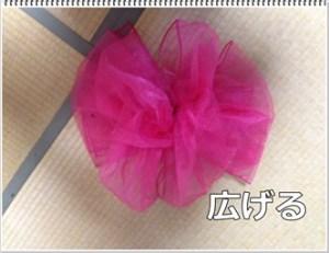 浴衣,兵児帯,花