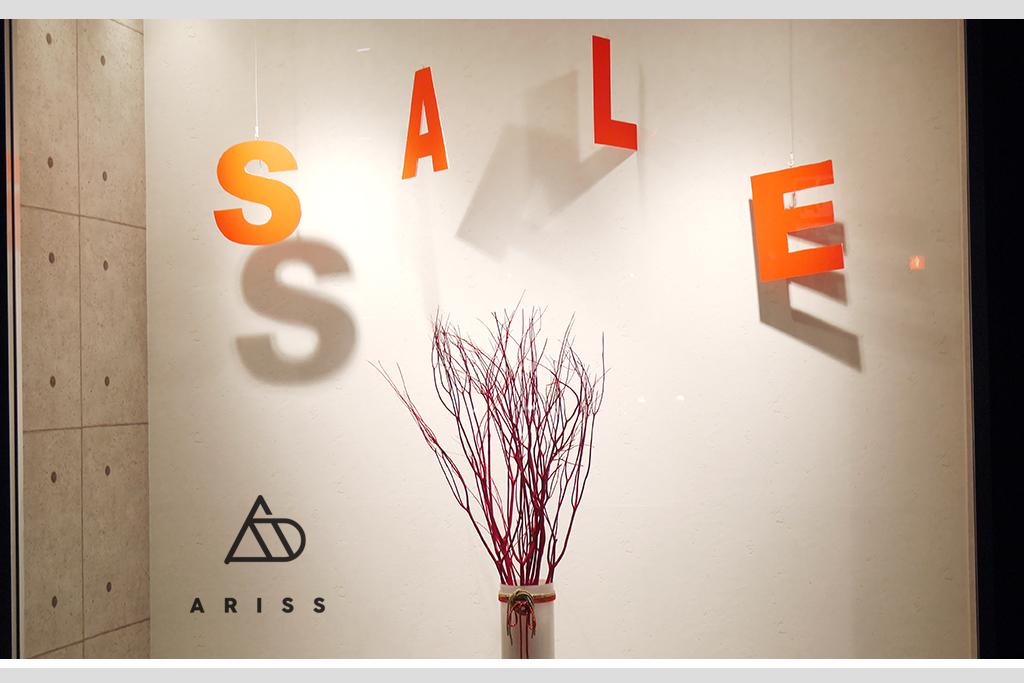 Winter Sale & 寒波!