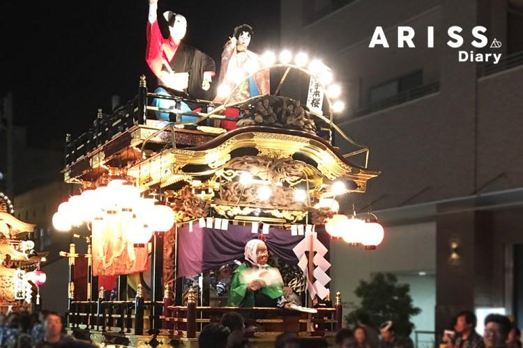 秋の祭典…静岡県磐田市