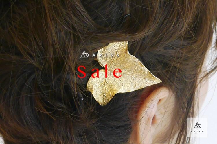 【SALE】髪飾りにさり気ないこだわりアイテムを☆