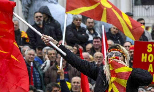 """Τι σημαίνει: """"Македонскиот народ"""";"""