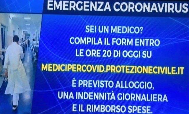 από την Ιταλική κυβέρνηση για ιατρικό προσωπικό