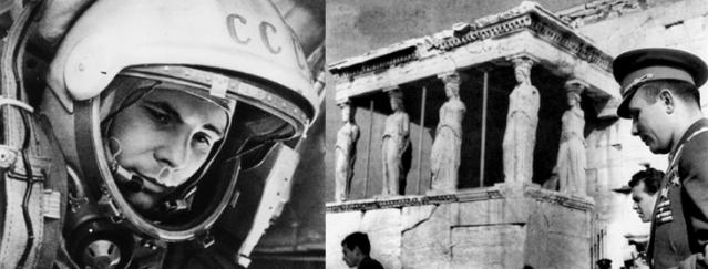 12 апреля – Международный день полета человека в космос: Юрий Гагарин в стране Икара