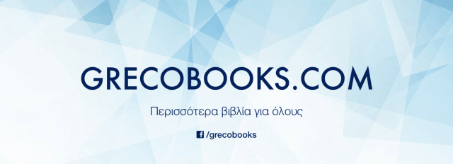 grecobooks-6