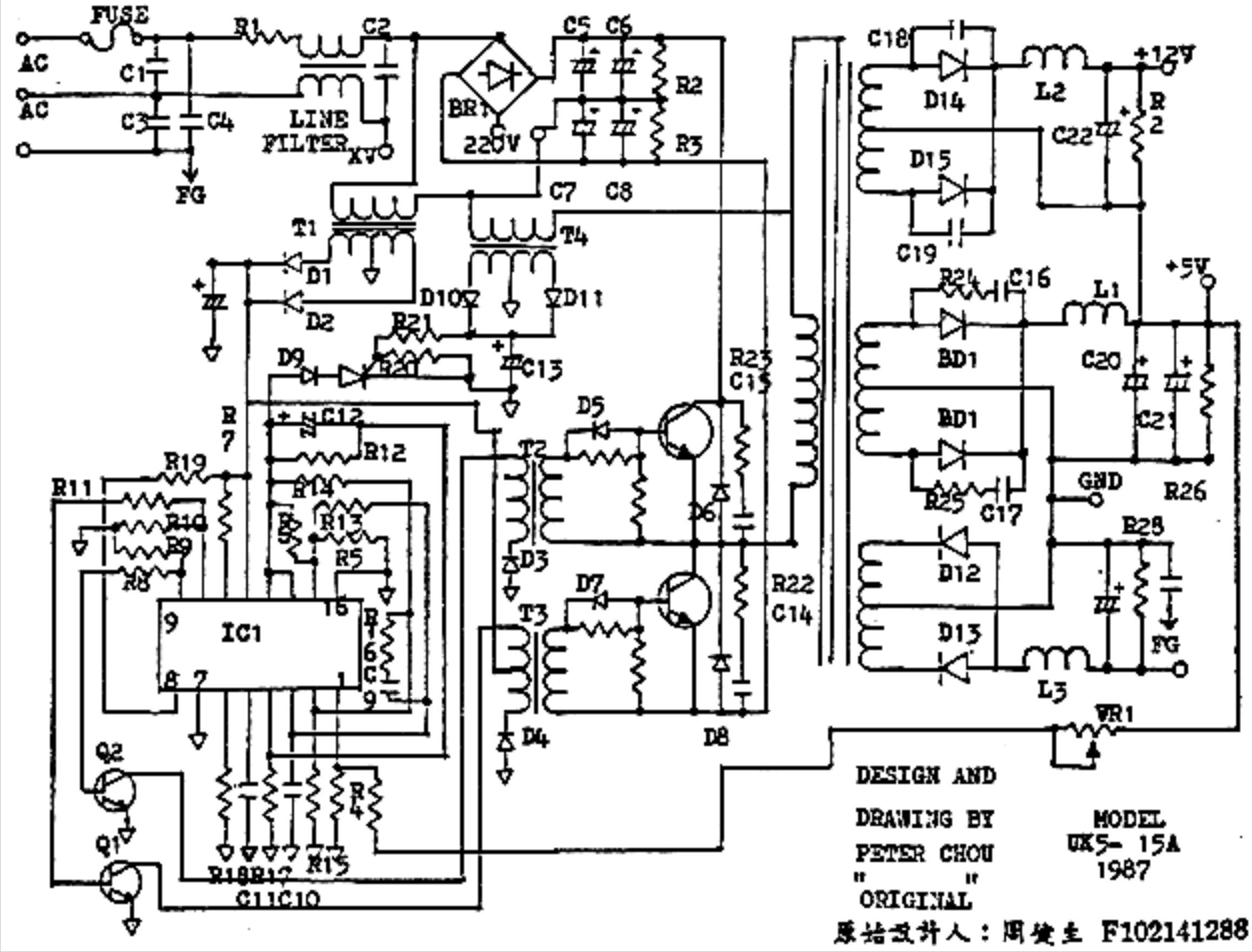 Memperbaiki Power Supply Pc