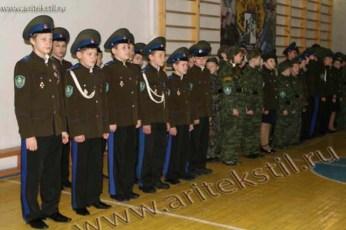 кадетская парадная форма китель для оренбургская казачье
