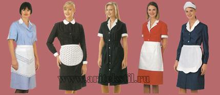 униформа для гостиница-33