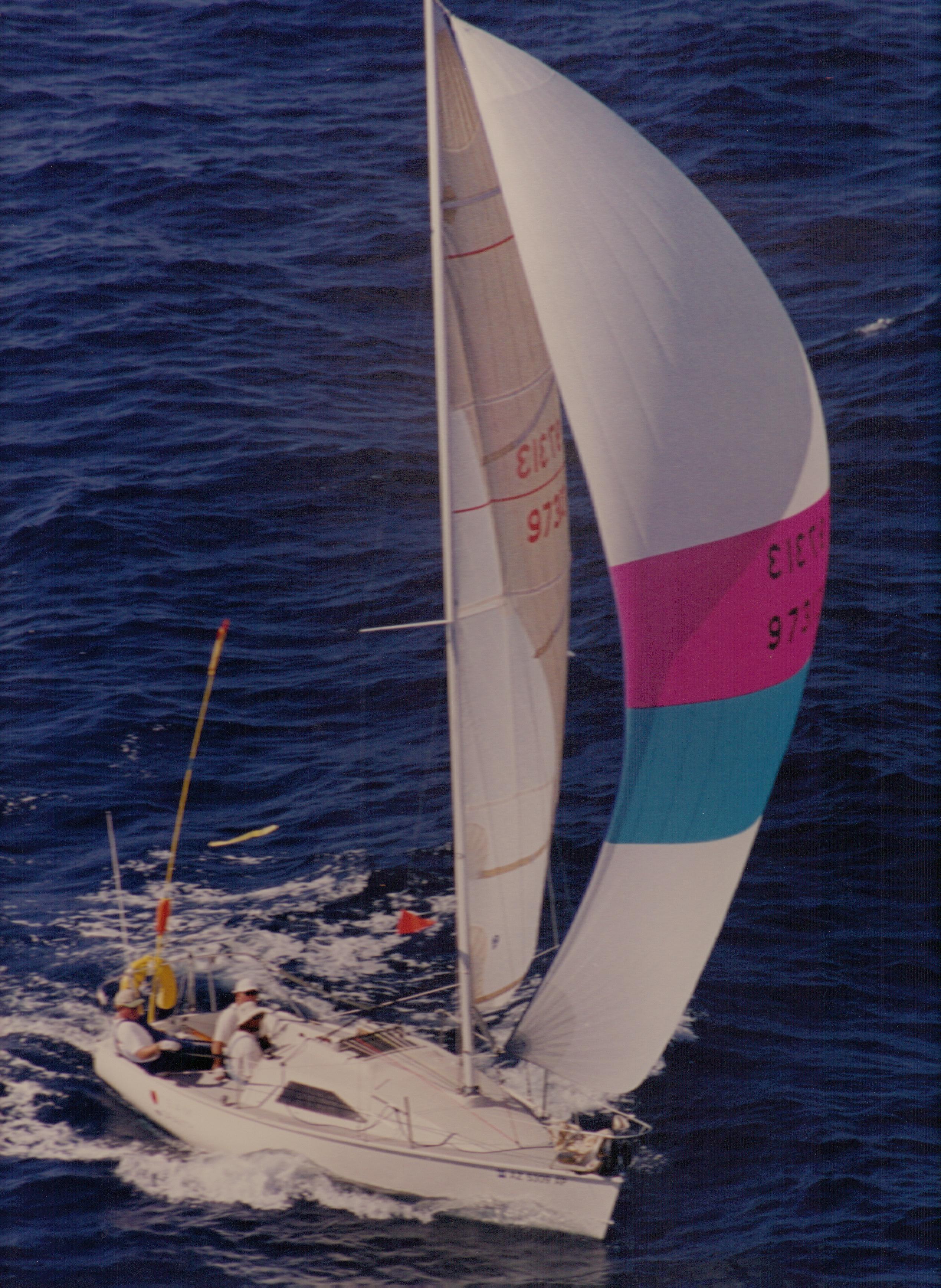 Martin 242 Sail Boat