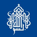 Tableau oriental calligraphie moderne bleu