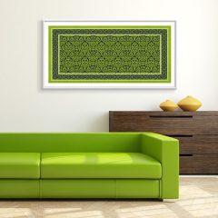 Poster oriental tapis