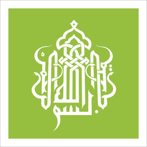 poster oriental-calligraphie moderne-vert