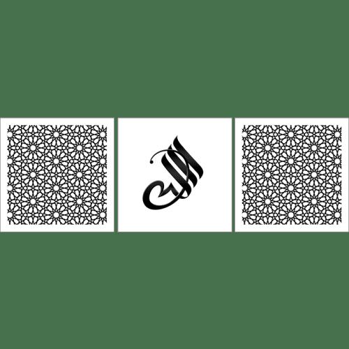 Poster islam-allah triptyque-blanc