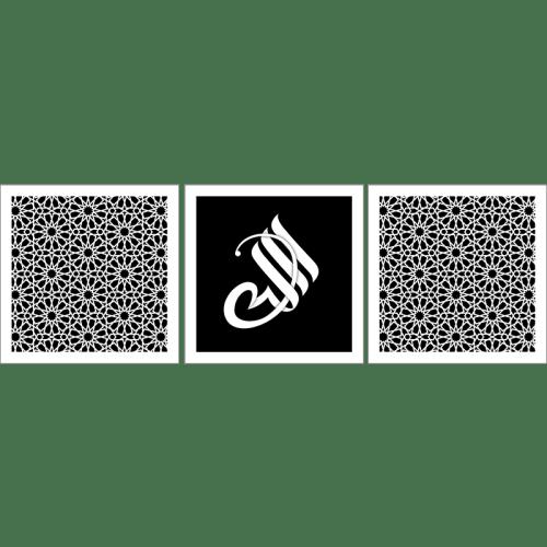 Poster islam-allah triptyque-noir