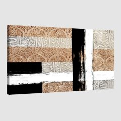 Tableau oriental abstrait calligraphie-marron