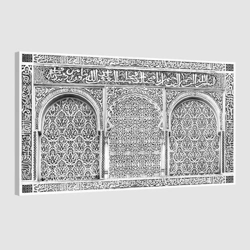 tableau-arabe-calligraphie-islamique