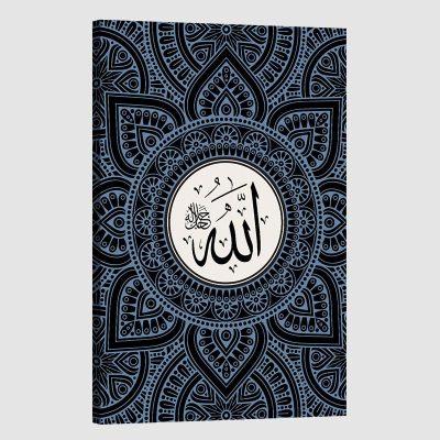 Tableau arabe islam-bleu