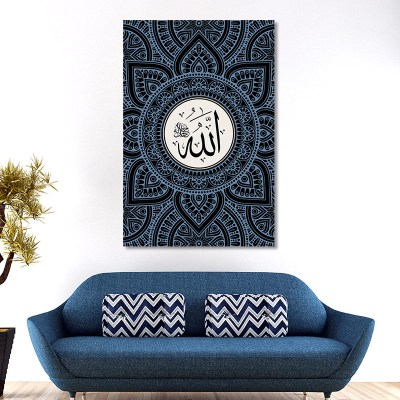 Tableau arabe islam