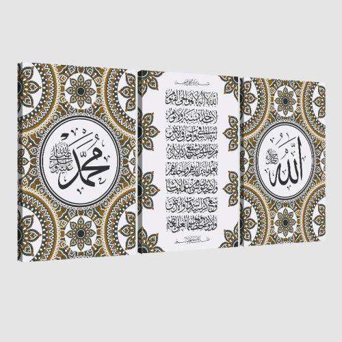 Tableau islam ayat al kursi triptyque-marron