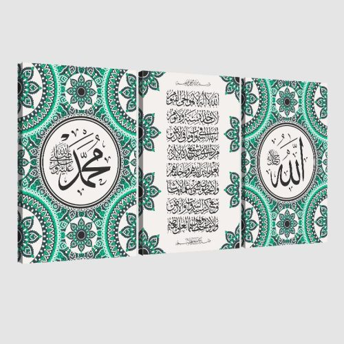 Tableau islam ayat al kursi triptyque-vert