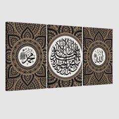 Tableau islam chahada triptyque-marron