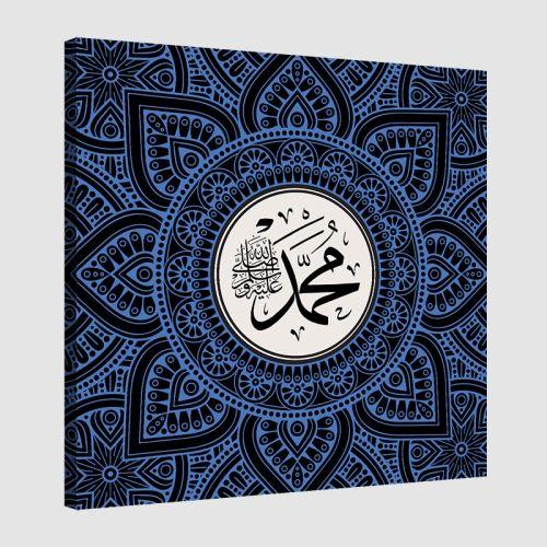 Tableau islam moderne-bleu