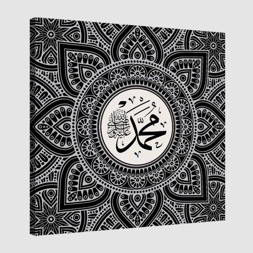 Tableau islam moderne-gris