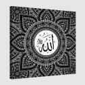 Tableau islamique Allah-gris