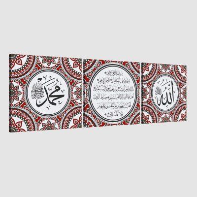 Tableau islam-Sourate al-fatiha-triptyque-rouge