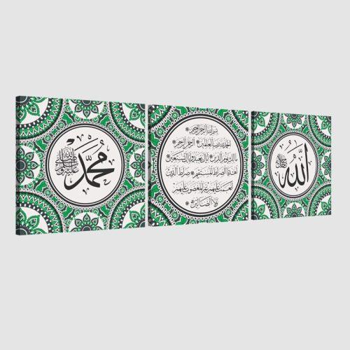 Tableau islam-Sourate al-fatiha-turquoise-islam-sourate-al-fatiha-triptyque-vert