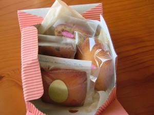 yakigift-multiboxmini